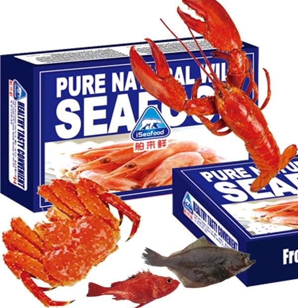 龙虾礼包 698